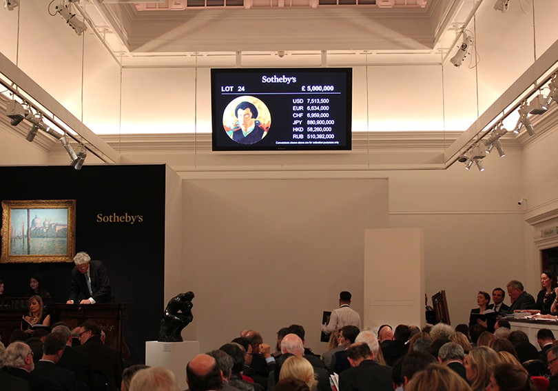 Sotheby's auction room