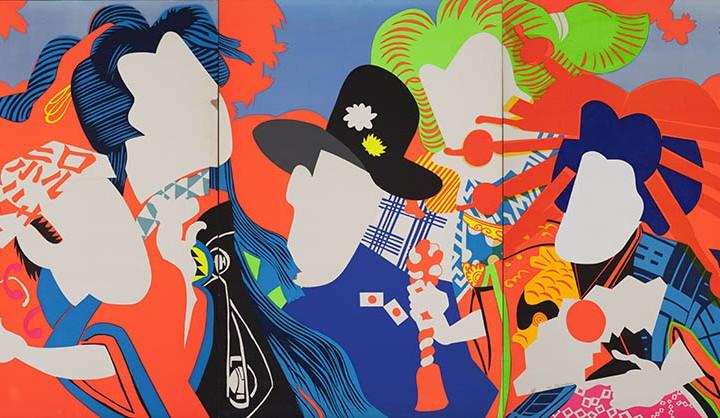 The World Goes Pop | Tate Modern 17 September 2015 - 24 January 2016 Ushio Shinohara  Doll Festival 1966 © Ushio Shinohara Photo courtesy of Tokyo Gallery+BTAP