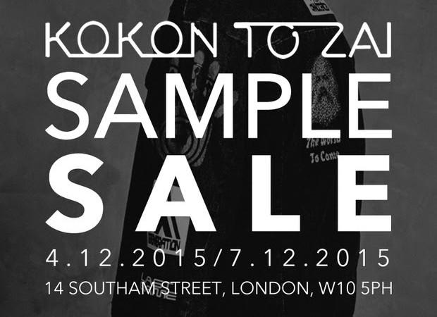 KTZ Sale announcement