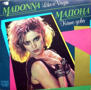 79267945madonna-like-a-virgin-lp-bulgare-jpg