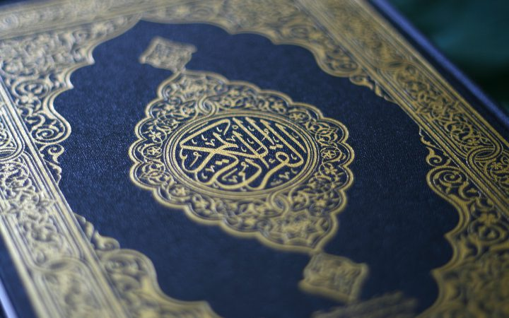 Picture of the Koran