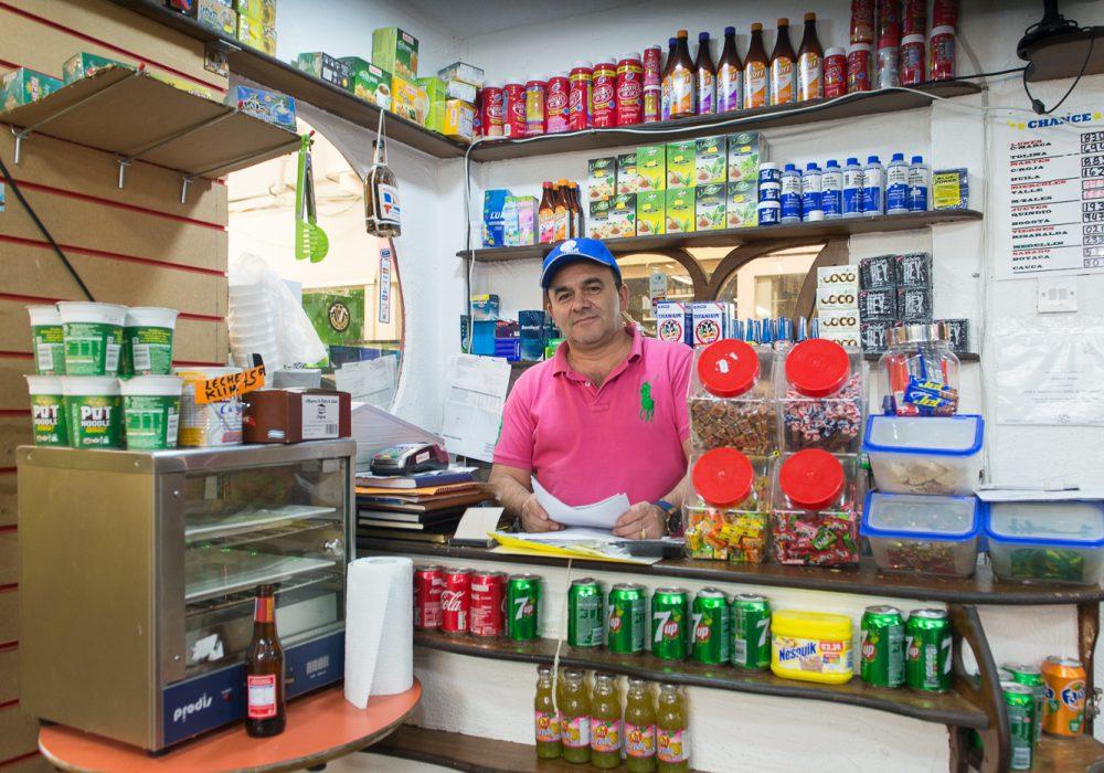 Shop Manuela in Seven Sisters Market