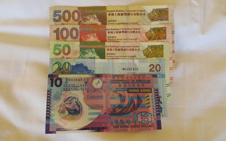 The legal tender in Hong Kong is the Hong Kong dollar (HKD) in notes