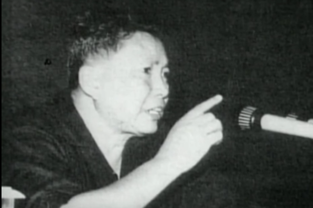 Pol Pot pictured whilst giving a speech