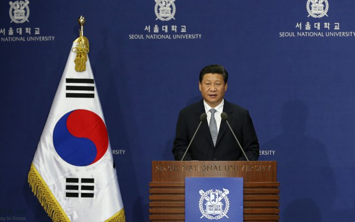 Chinese President Xi Jinping speaking in Korea