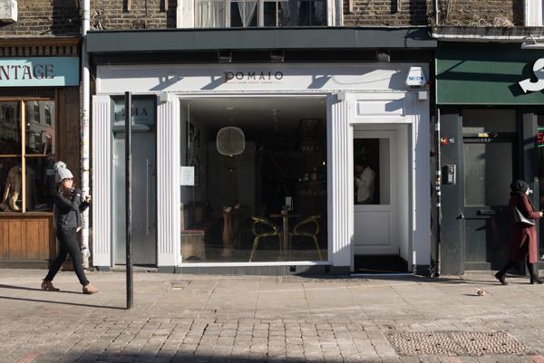 Shot of the Pomato shopfront