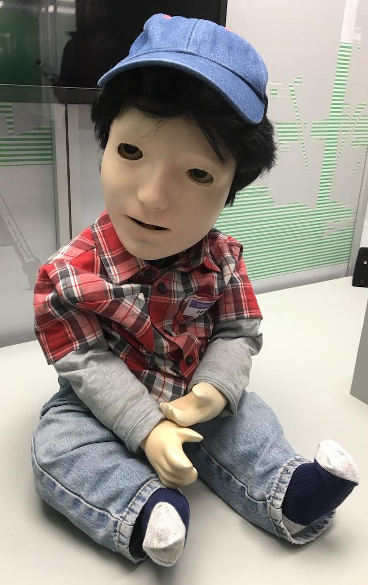 British robot Kaspar