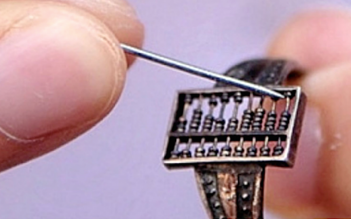 Abacus on a ring