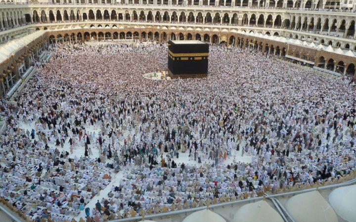 Mosque Masjid el Haram in Mecca
