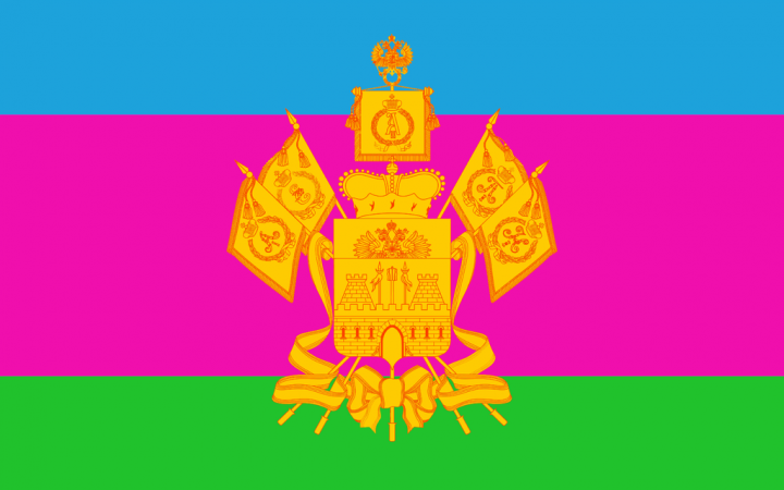 https://commons.wikimedia.org/wiki/File:Flag_of_Krasnodar_Krai.png