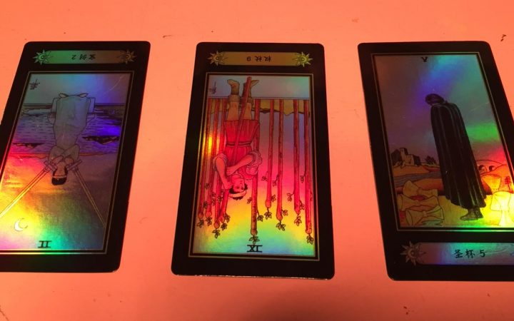 image from a tarot reading using a triple card spread