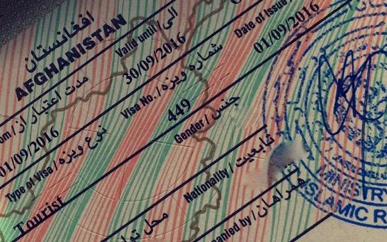 detail of Afghanistan Visa