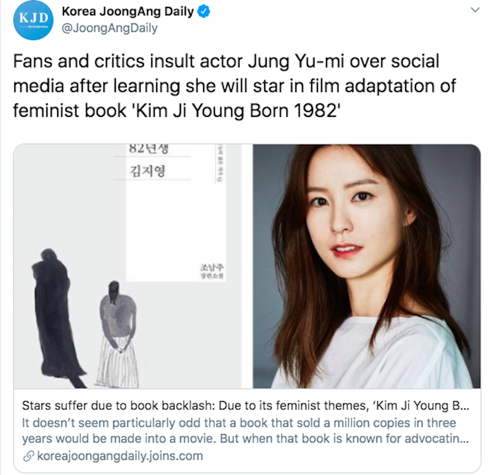 Tweet from Korea JoongAng Daily reads: Fans and critics insult actor Jung Yu-mi over social media.