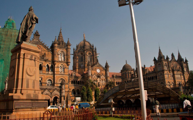 Chhatrapati Shivaji Termius