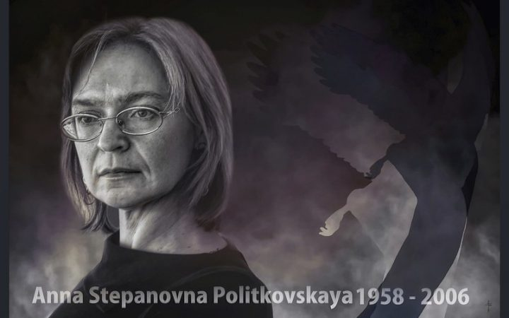 A black and white memorial photo of Anna Politkovskaya, with her full name at the bottom and a headshot of her with the outline of an eagle.